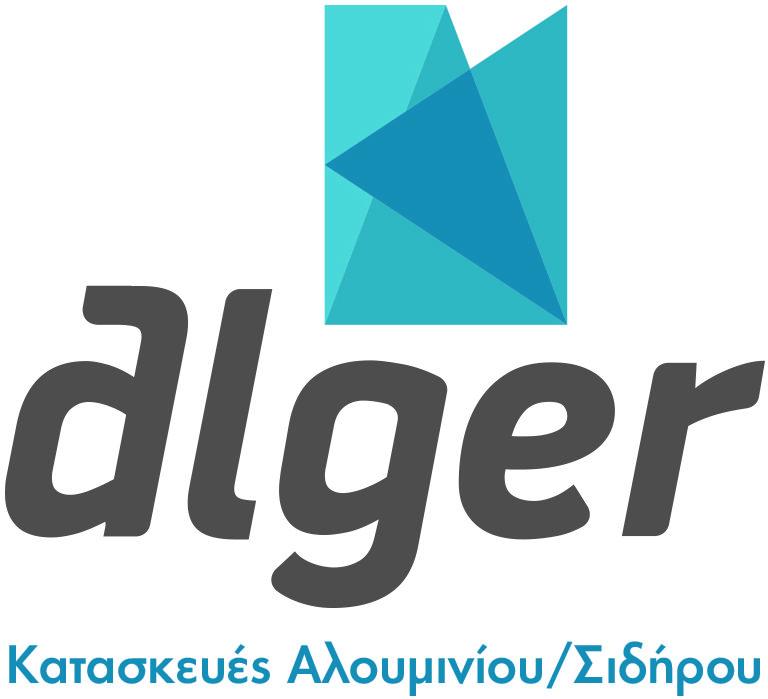 alger.com.gr